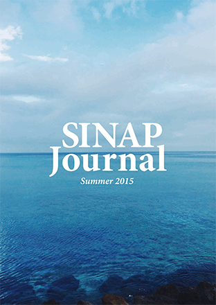 SINAP Journal Summer 2015の書影